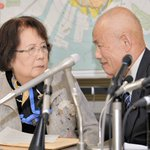 ICAN receives Nobel Peace Prize, propels anti-nuke movement to global stage