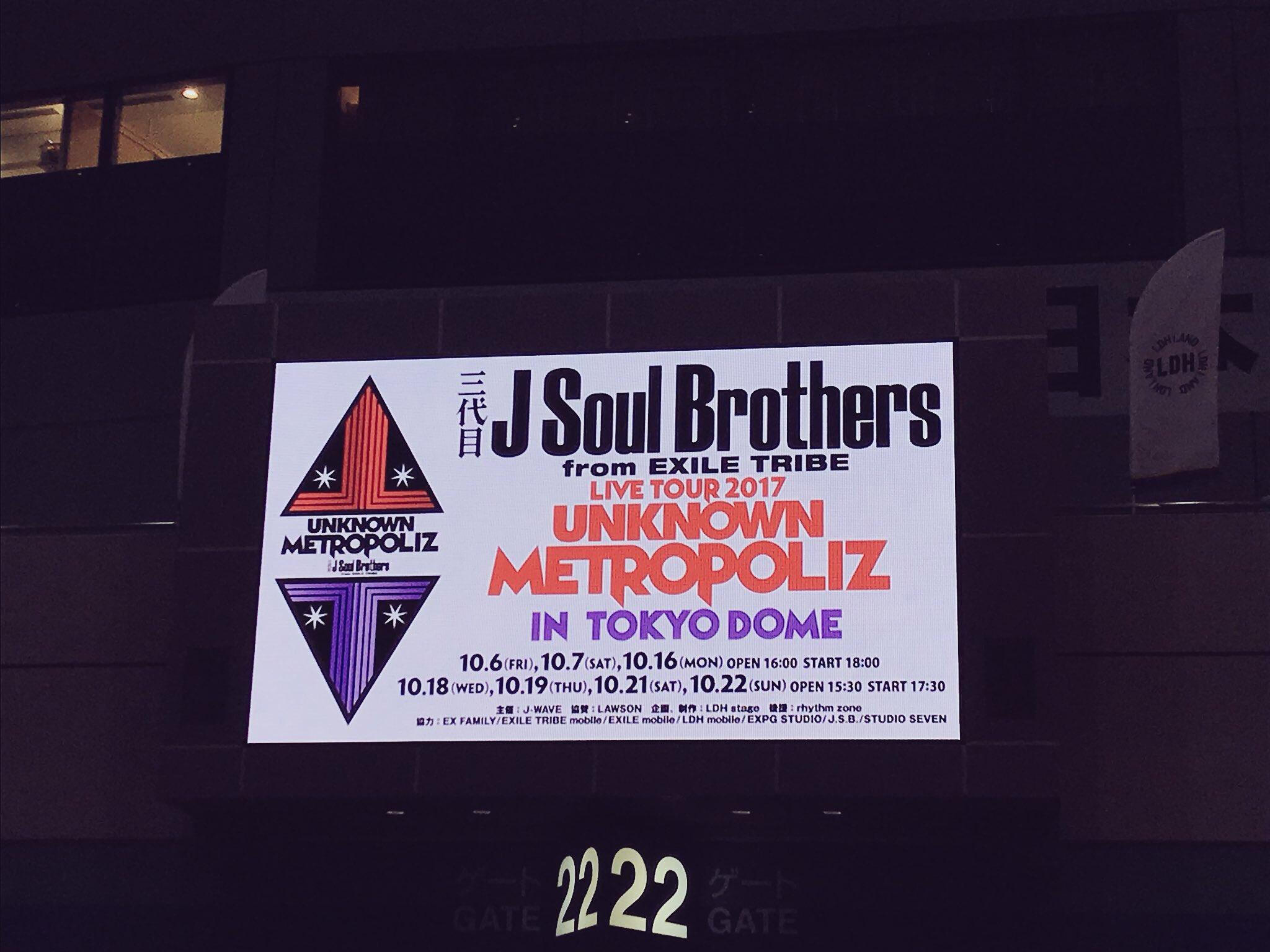 #三代目JSoulBrothers #UNKNOWNMETROPOLIZ #Tokyo #Day2  ������������ https://t.co/MNGY5t4BFC