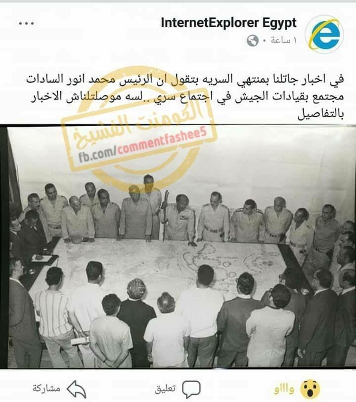 الشعب المصري