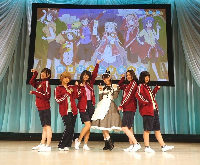 アニメ速報382週目YouTube動画>1本 ->画像>143枚