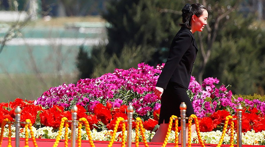 Meet Kim Jong-un's mysterious sister: Kim Yo-jong promoted to North Korea's politburo