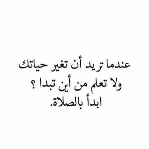 حقيقة ! #صباح #صباح_الخير #صباحات #صباحيات #درر #حكم #مقولات #السعودية #يم_يمي https://t.co/1r4XIFE1ld