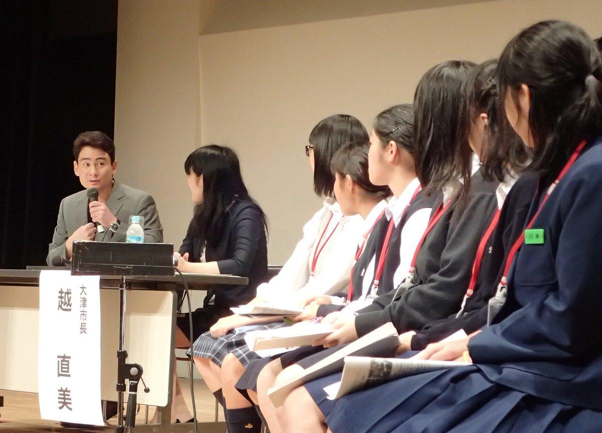 test ツイッターメディア - 「いじめ防止市民フォーラム」にてトーク。2部は大津市長、中学生たちとのパネルディスカッション。僕はイジメられた事もイジメたこともある。「イジメはいけない」それはそう。しかし、イジメは子供の世界だけではなく大人の世界にも。イジメ対策と同時にイジメに対し強い子供をどう育てていくのか。 https://t.co/RBD21fovHz