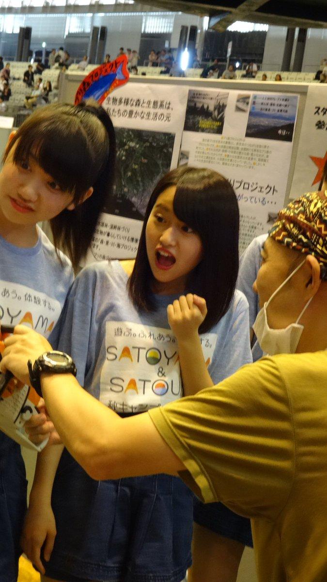 jjj^ゥ^jj 田口夏実 FanClub【こぶしファクトリーたぐっち】Part78 YouTube動画>7本 ->画像>162枚