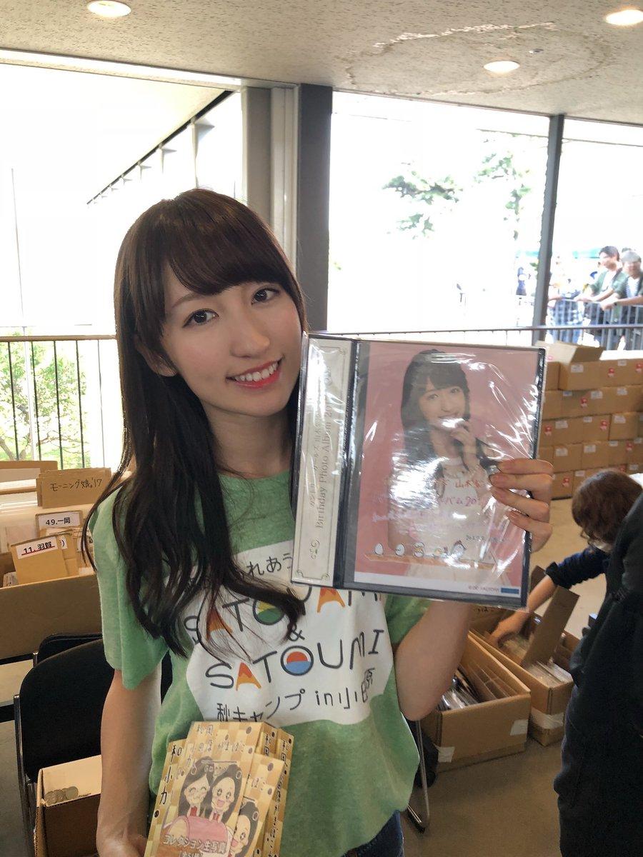 SATOYAMAの画像が自然と集まってくるスレ★2YouTube動画>3本 ->画像>252枚
