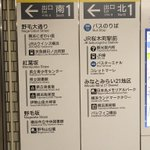 横浜駅 わからない