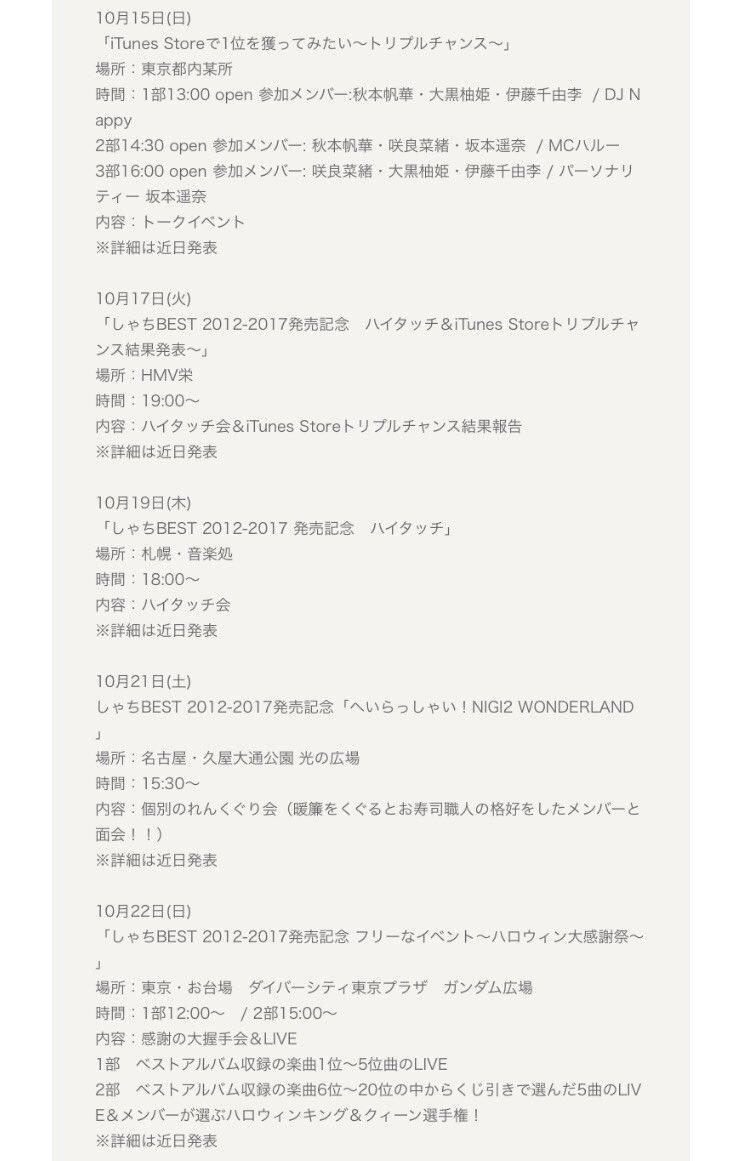 ★矢吹奈子様小悪魔ですね 地下売上議論21891☆ YouTube動画>8本 ->画像>368枚