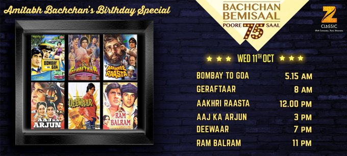 Celebrate Amitabh Bachchan s 75th Birthday  in this way Happy Birthday Big B