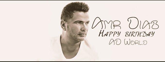 Happy birthday  Amr DiAB