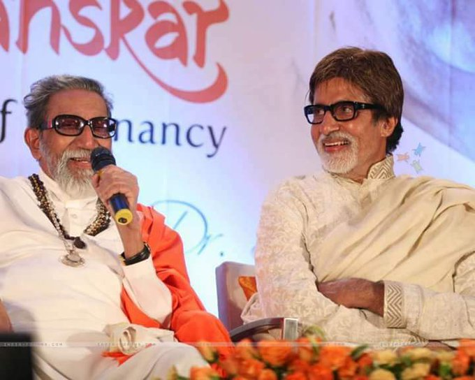 Happy Birthday Amitabh Bachchan Sir