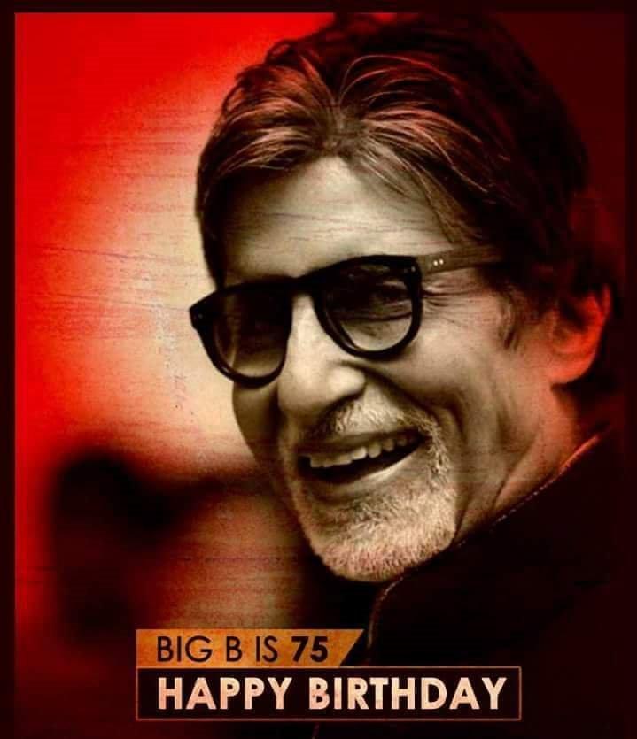 Happy Happy Birthday Amitabh Bachchan Sir.