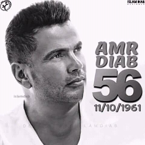 Happy 56 birthday for