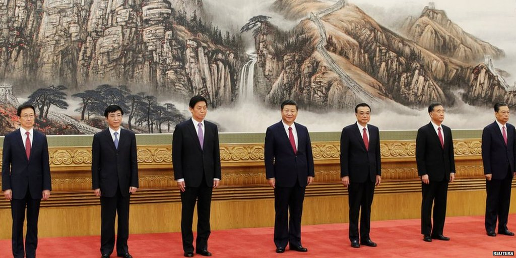 Reality Check: Does China's Communist Party have a woman problem?