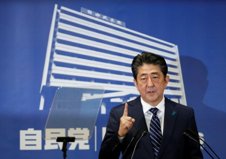 Japan's Abe to push pacifist constitution reform after strong election win https://t.co/rglF3jMwBP https://t.co/ATSOU3whjC