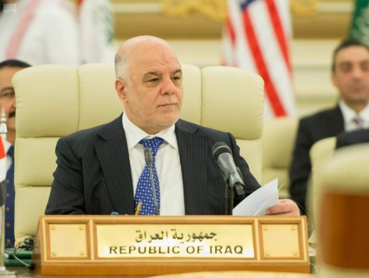 Iraq dismisses U.S. call for Iranian-backed militias to 'go home'