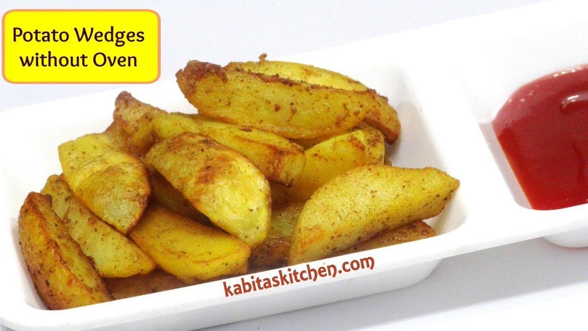 Pan Fried Potato Wedges | Potato Wedges Recipe Without Oven | Potato Fry for Kids | KabitasKitchen