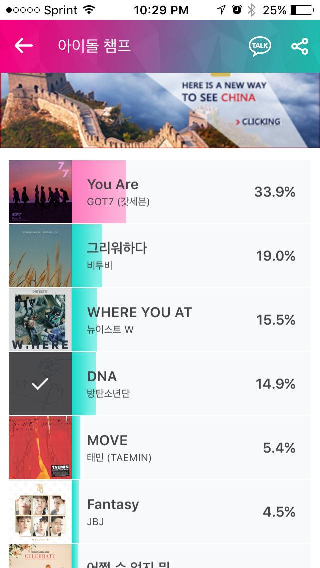 FYI we are on idol champ again and losing pretty bad! #redemptionround @bts_twt #triplecrown #redo https://t.co/kSR3DqNQDY
