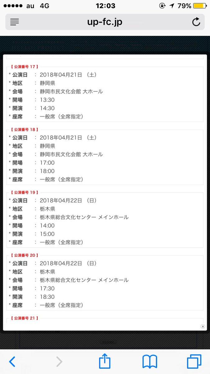 【モーニング娘。'17】 譜久村聖ちゃん PART221 【オールタイム湯上り美人】 YouTube動画>5本 ->画像>279枚