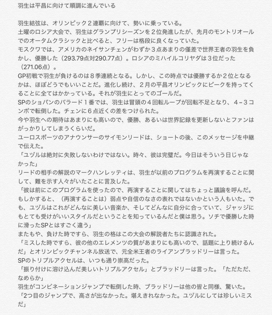 別館★羽生結弦&オタオチスレ8244 YouTube動画>2本 ->画像>342枚