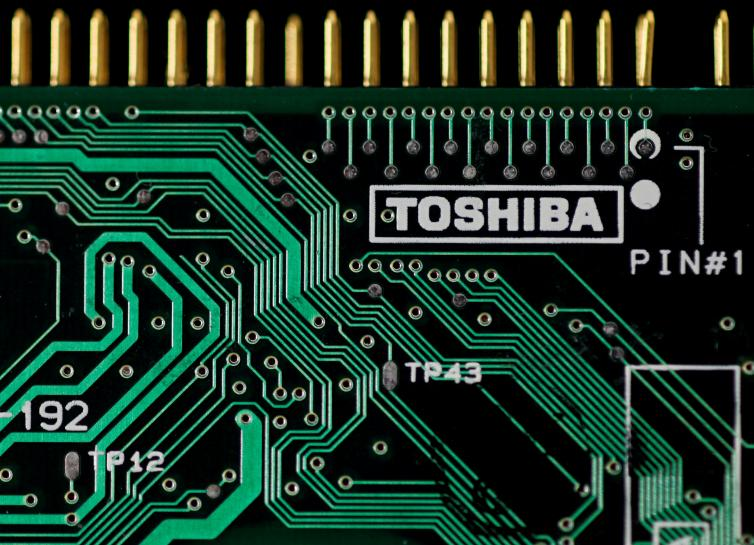 Toshiba discussing joint investment in chips with Western Digital's Sandisk https://t.co/oTDyOnEuRp https://t.co/h3HLshAHac