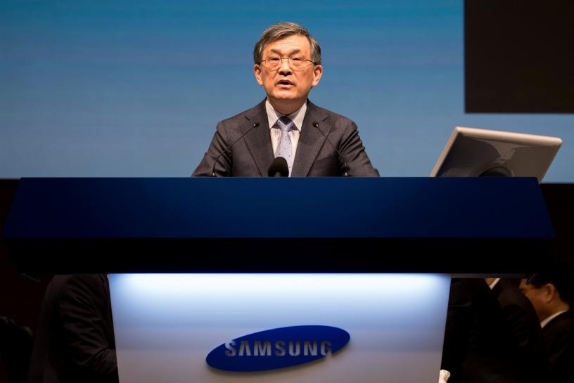 Samsung Electronics CEO Kwon announces shock resignation as profits surge https://t.co/dyvHllP3GF https://t.co/TKmjeqQqaM