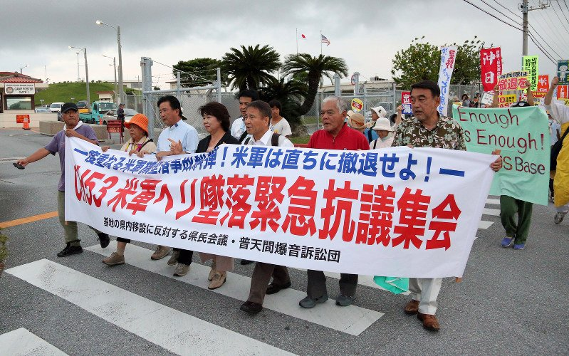 Okinawans demand US military pullout after another aircraft accident