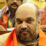 Rahul Gandhi and the Congress should make their stand clear on the Rohingya crisis: Amit Shah