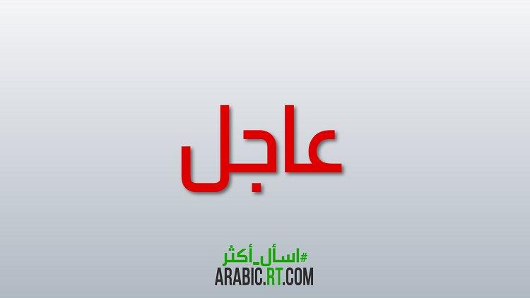 #روحاني
