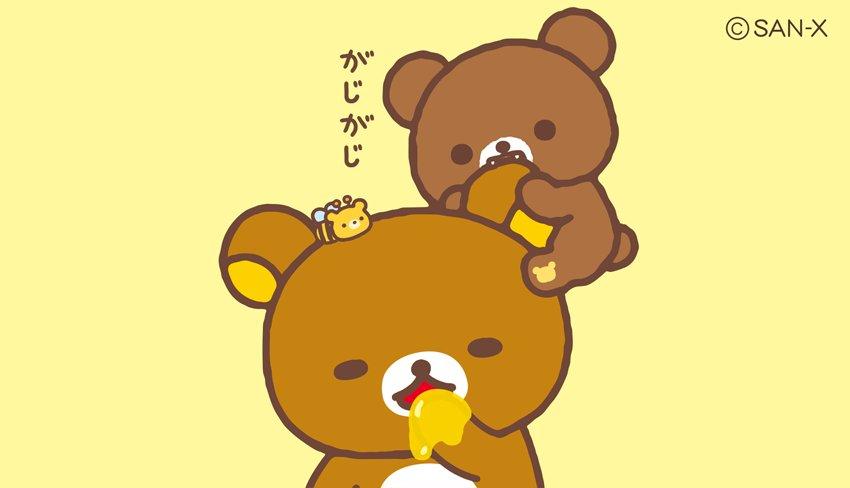 あ〜〜〜〜!!  #はちみつの森の収穫祭 https://t.co/iBG3XSTmS1