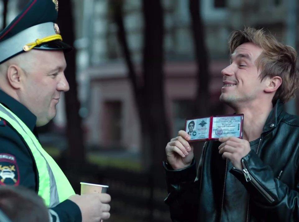 обычного полицейский с рублёвки шутки того