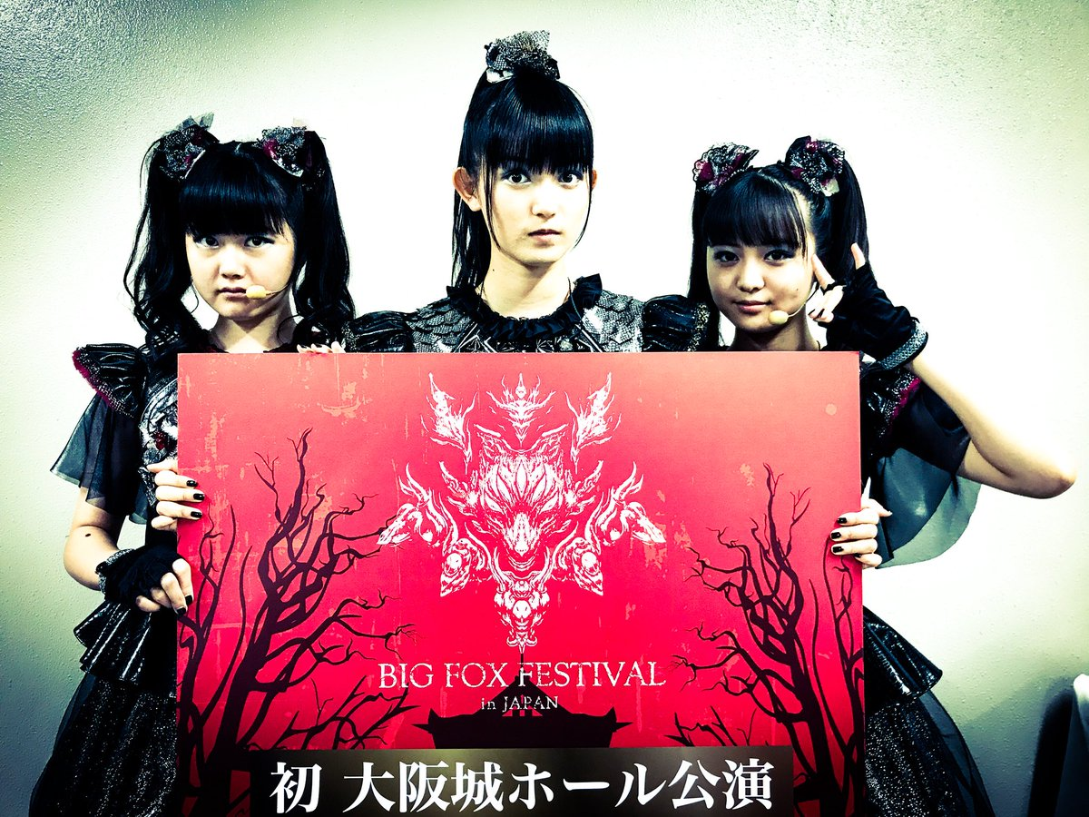 Thank you BIG FOX FESTIVAL DAY-3!! #BABYMETAL #巨大キツネ祭り #Osaka #大阪 https;//t.co/xxDsoCkUbQ