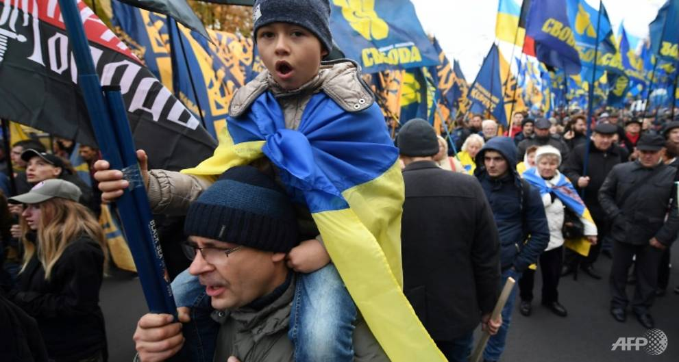 Ukraine's nationalists mark 75th anniversary of insurgent army