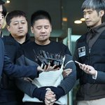 South Koreans gripped by 'Molar Daddy' murder case