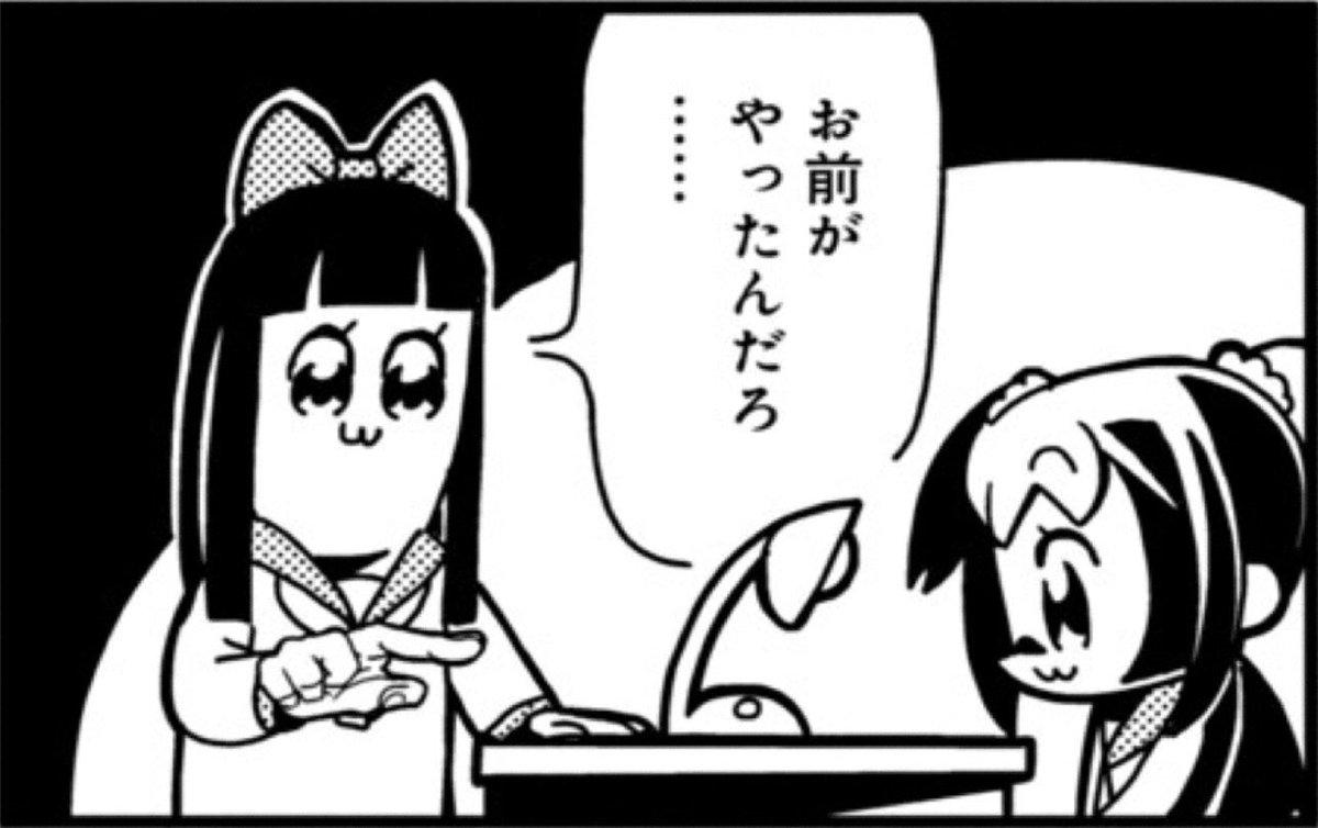 雑談 水崎綾女 YouTube動画>10本 ->画像>123枚