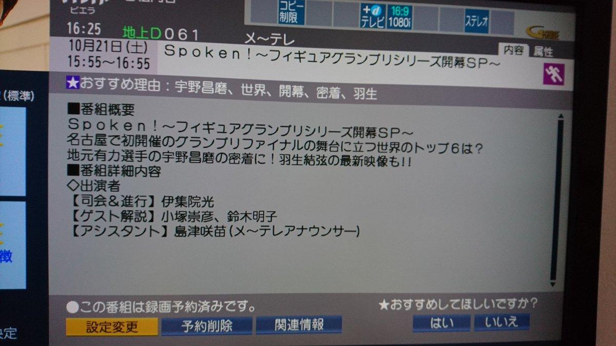 別館★羽生結弦&オタオチスレ8167 YouTube動画>1本 ->画像>110枚