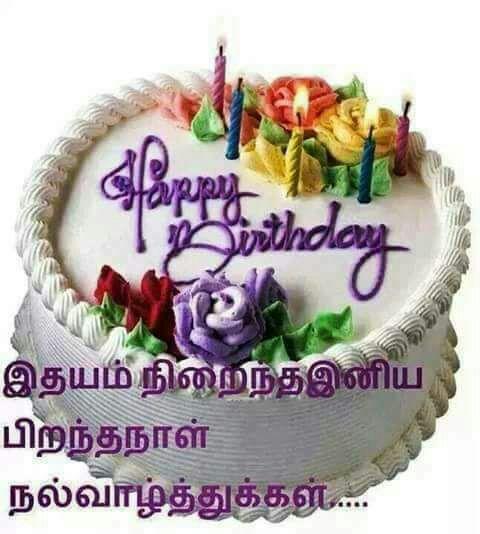 Wish u a happy birthday Gautam Gambhir