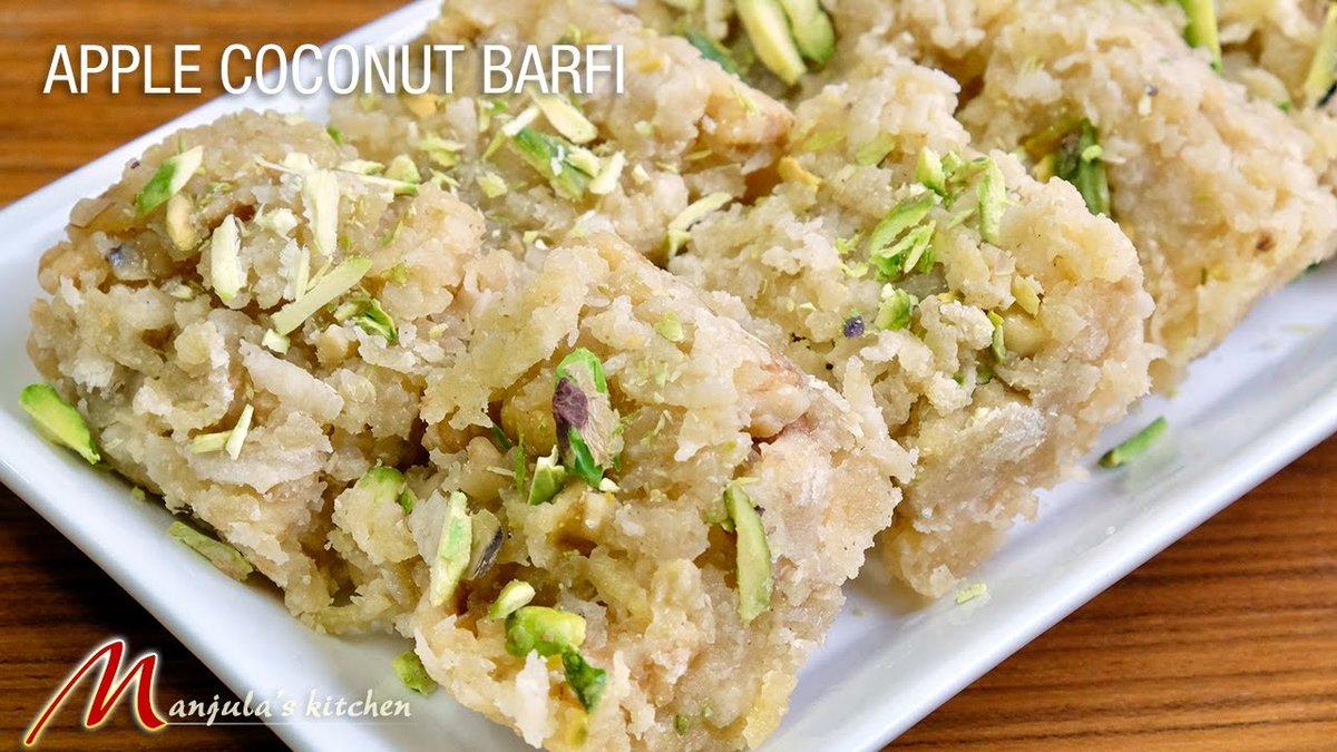 Apple Coconut Barfi (vegan and gluten free dessert), easy to make recipe by manjula