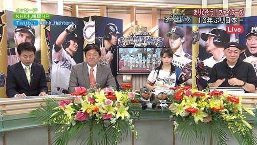 牧野真莉愛にまたソロでNHKのテレビ仕事が来たぞ!今度は大谷翔平選手の特番に出演!! ->画像>67枚