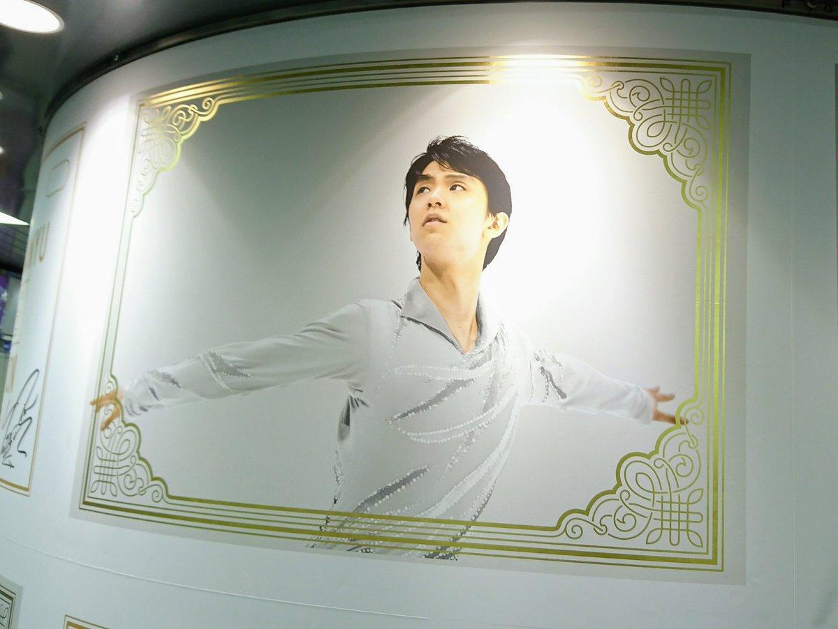 別館★羽生結弦&オタオチスレ8180 YouTube動画>6本 ->画像>228枚