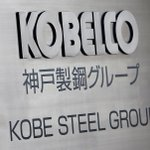 Kobe Steel shares hit near 5-yr lows as cheating scandal raises financial risks