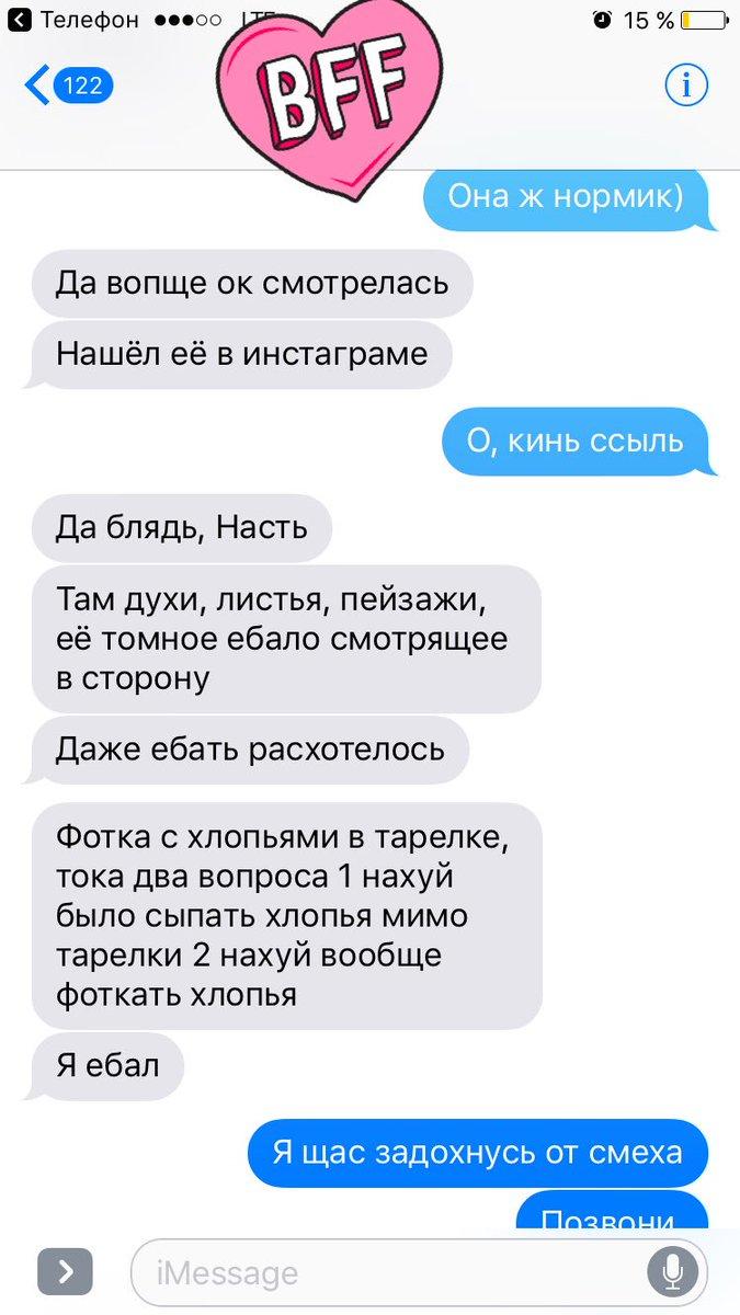 Инстаграме