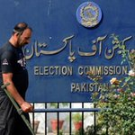 Pakistan EC suspends 261 lawmakers for not giving details of assets, liabilities