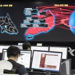 The world once laughed at North Korean cyber power. No more.