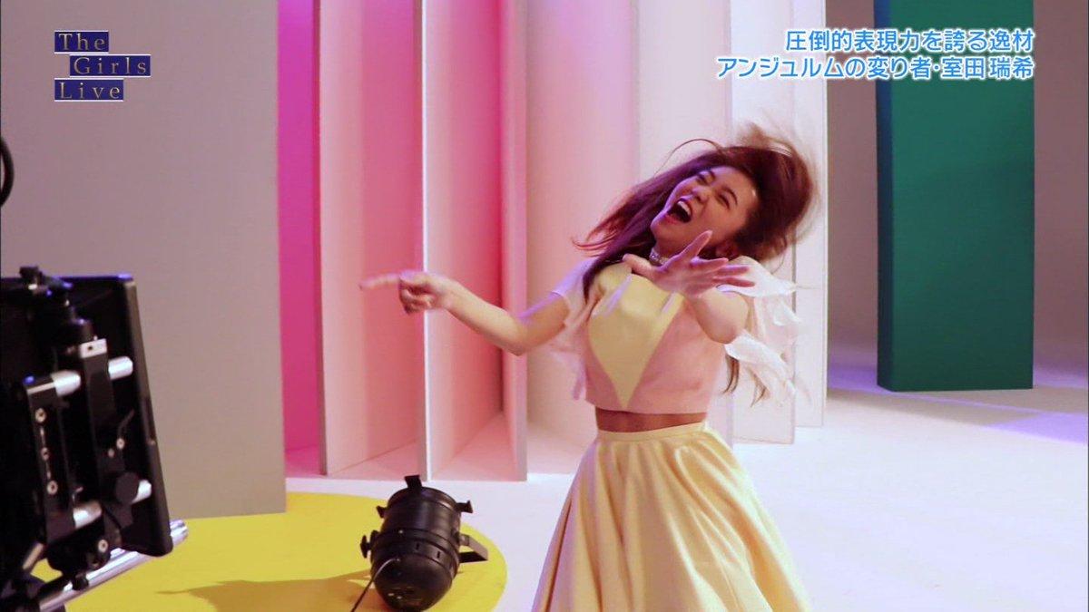 【アンジュルム】むろたんこと室田瑞希ちゃんを応援してみよう【ハッピー】 Part.128 YouTube動画>14本 ->画像>283枚