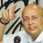 Trinity scholarship named after Congress leader Abhishek Manu Singhvi