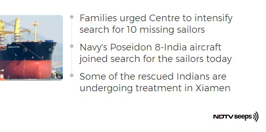 Navy Search Aircraft Joins Hunt For Missing Indian Sailors Off Philippines