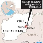 Suicide bombers, gunmen attack Afghan police training centre