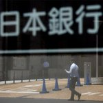 Half of Japanese banks attacked by hackers: BOJ survey