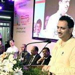 Dakshina Kannada to get two educational training institutes