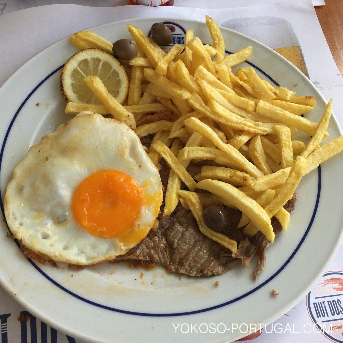 test ツイッターメディア - ポルトガル名物、薄切り牛肉のステーキ、プレゴ専門店です。安くて・早くて・旨いのお店です。 (@ Rui dos Pregos) https://t.co/Gbo9mUFA4q https://t.co/he3sOwmiD0